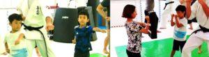 画像:親子で空手体験会