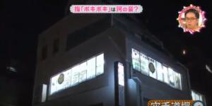 画像:テレビ画面