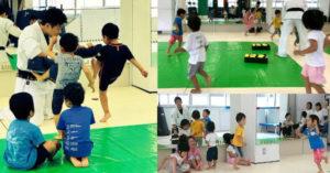 画像:キッズ体操&空手教室コース