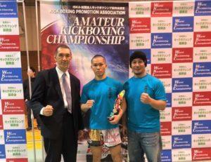 画像:第1回アマチュアキックボクシング選手権大会