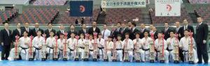 画像:全日本大会集合写真