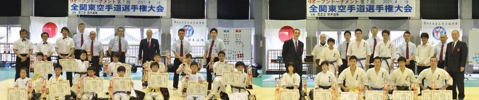 画像:第7回全関東大会入賞者集合写真