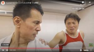 サバンナ八木×子安慎悟